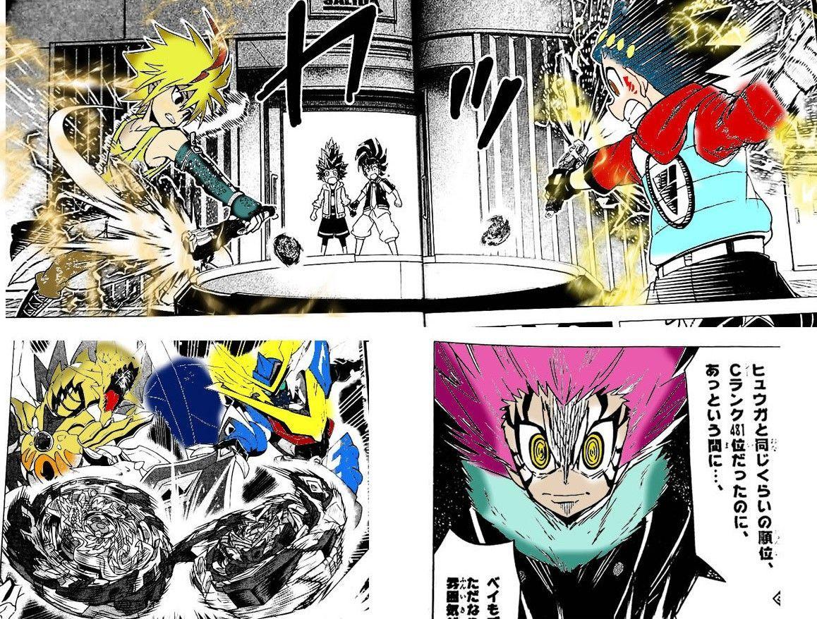 Pin On Beyblade Burst Bakugan Battle Planet Rainbow Project Beyblade Burst Manga