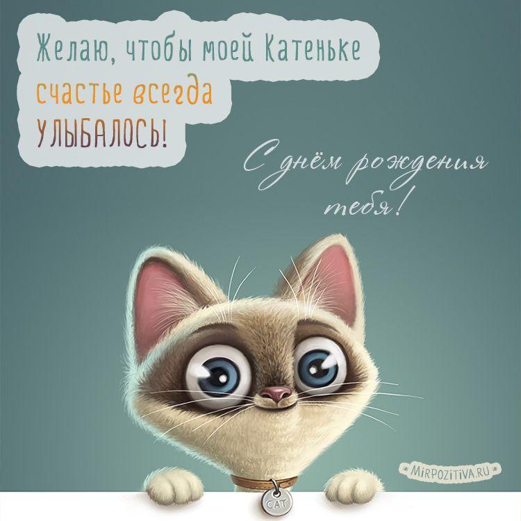 Поздравления с рамазаном на азербайджанском подписи