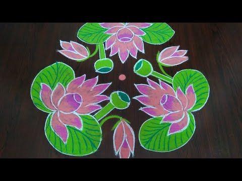 Small Rangoli Designs Of Flowers Valoblogi Com