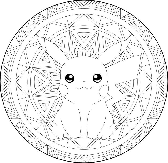 Pikachu Mandala Coloriage Pokemon Coloriage Pikachu Coloriage Pokemon A Imprimer