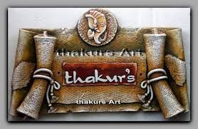 Image Result For Indian House Name Plates Designs