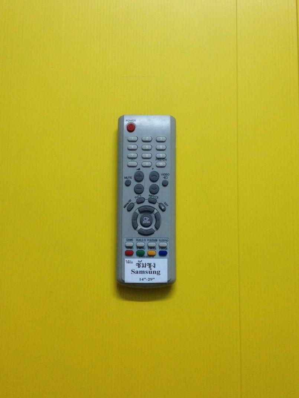 Samsung 345a Tv Pinterest Lg Game Led 43 Inch 43lh511t