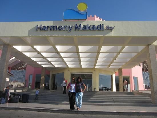 عرض عيد الاضحى بـ هارمونى مكادى الغردقة Outdoor Decor Outdoor Hurghada