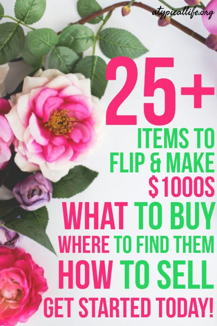 25 best items to make extra money flipping for profit personal want to make money flipping items you find at garage sales or estate sales for cheap make extra money today learning the art of buying restoration izmirmasajfo