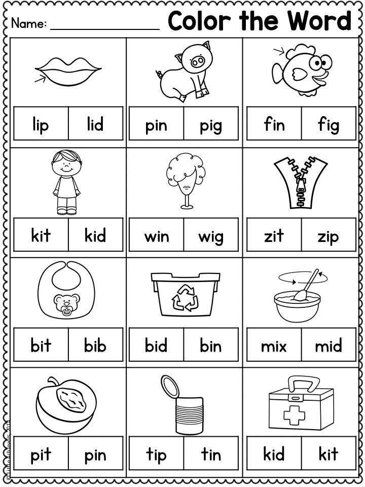 CVC Worksheets (Short Vowel Worksheets) BUNDLE