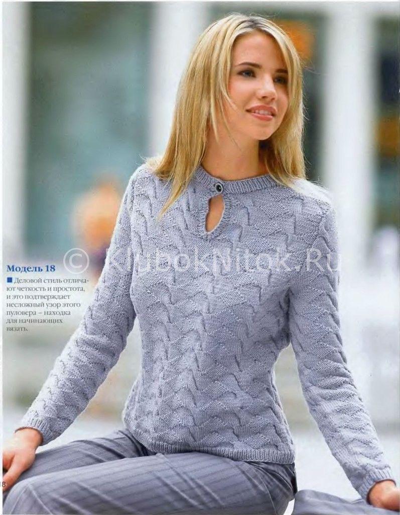 936e61d8fe8 Шерстяной серый пуловер