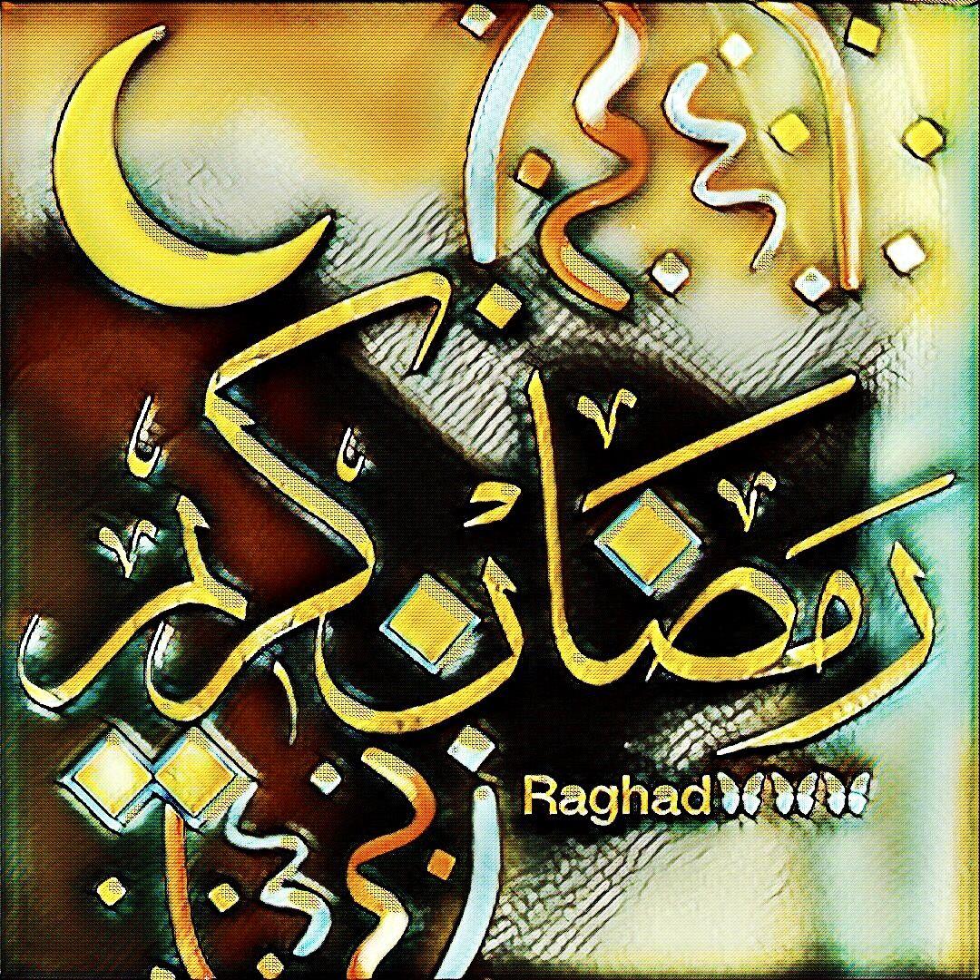 Desertrose اللهم أهل علينا شهر رمضان بالأمن والإيمان والسلامة والإسلام والمسارعة إلى ماتحب وترضى اللهم ألبسنا لباس العافية وا Ramadan Kareem Ramadan Kareem