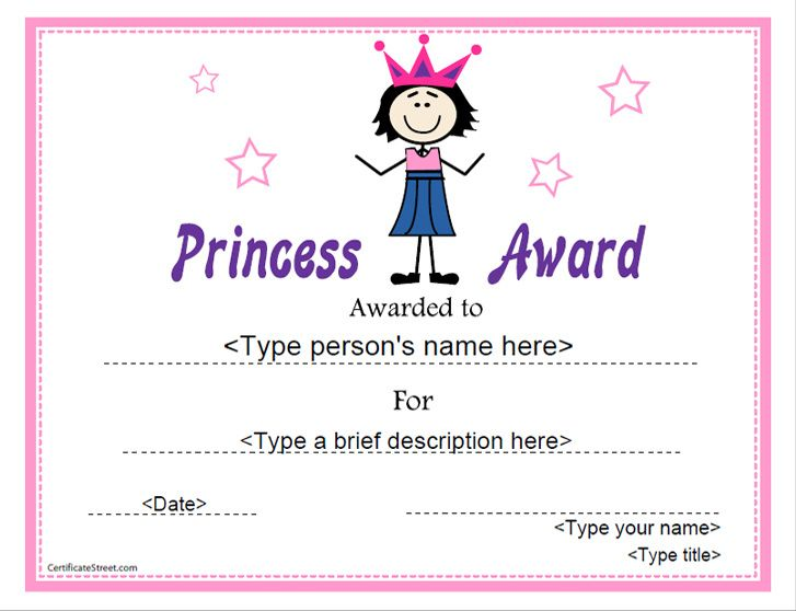 Education Certificate  Princess Award Certificate