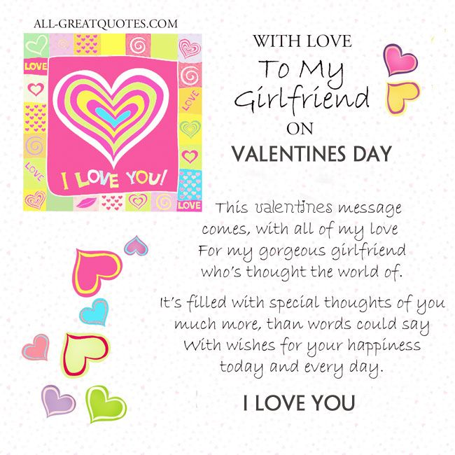 With Love To My Girlfriend On Valentines Day valentinesday – Valentines Card Verses