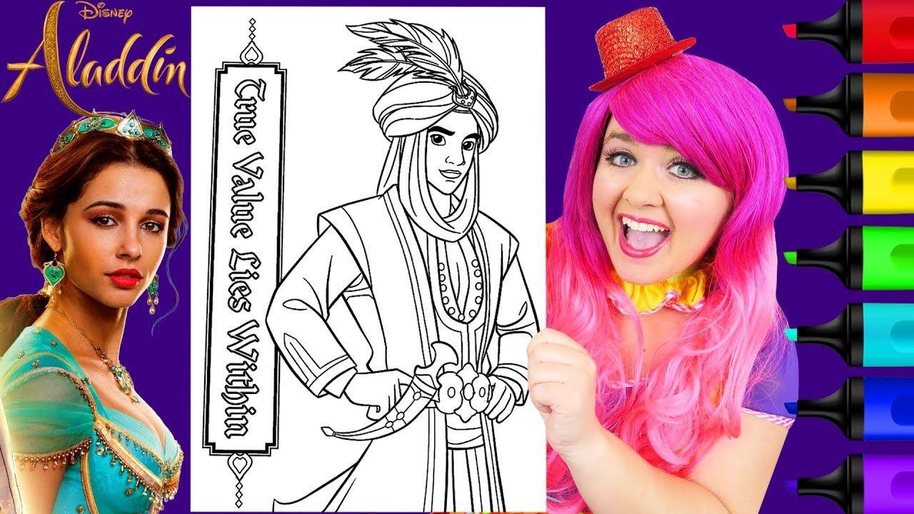Coloring Aladdin Prince Ali Disney Coloring Page Prismacolor ...