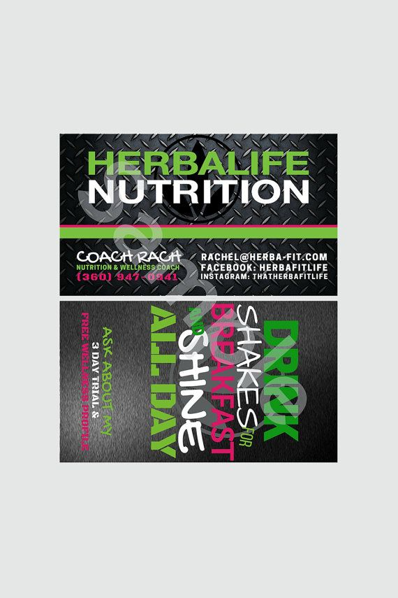 Set yourself apart with these eye catching Herbalife business card ...