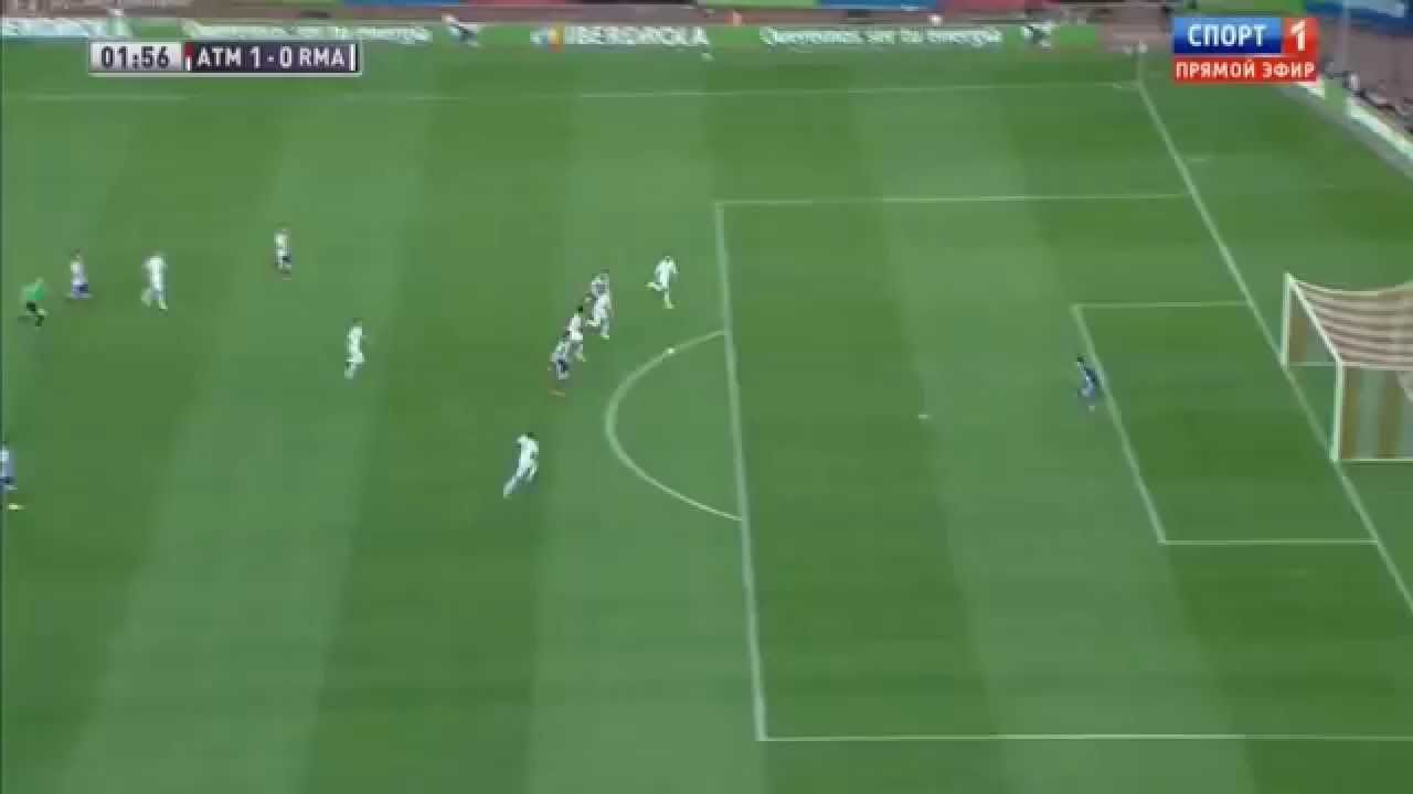 Atletico Madrid vs Real Madrid 1 - 0 .. New 2014 HD