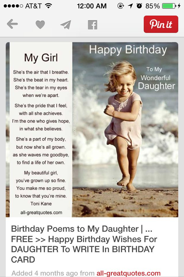Birthday Wishes For My Beautiful Daughters