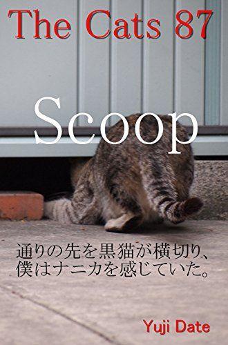 zakyaltutuhatijyuunana (Japanese Edition)