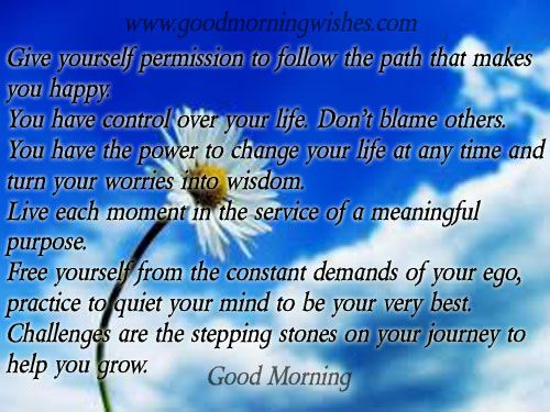 Beautiful morning messages nice quotes morning quotes good beautiful morning messages nice quotes morning quotes good morning wishes m4hsunfo