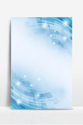 d73ddebcbf Business technology abstract geometric blue gradient light effect background  pikbest backgrounds