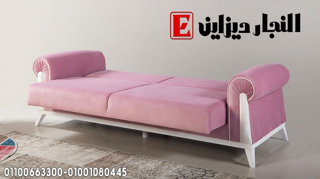 اثاث مودرن صور كتالوجات كنب سرير مودرن تركي 2022 Furniture Chaise Lounge Home Decor