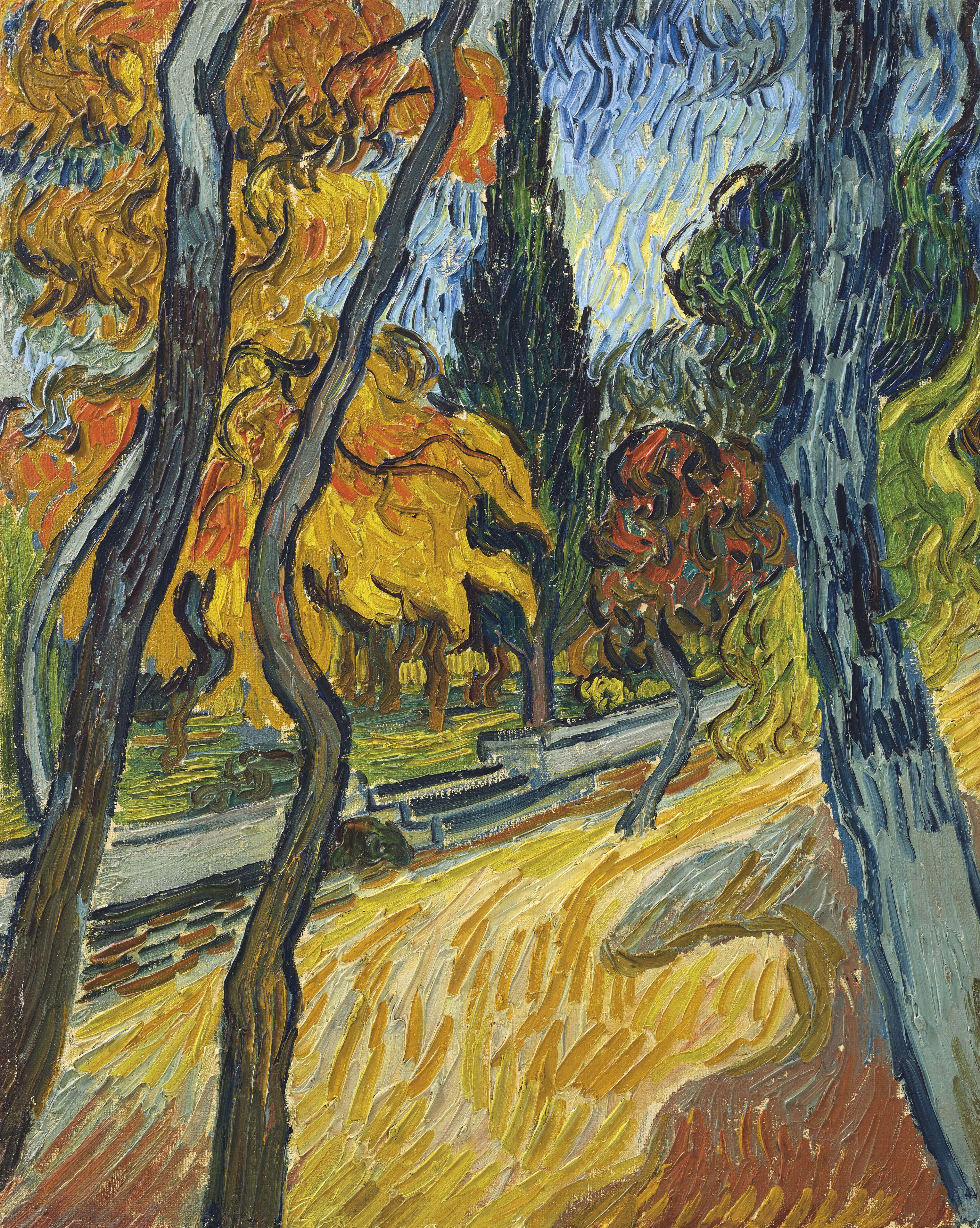 Vincent Van Gogh 1853 1890 Arbres Dans Le Jardin De L Asile