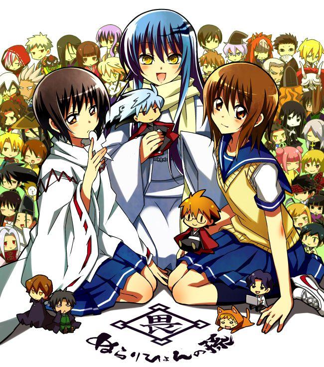 Chibi Nurarihyon No Mago Anime Anime Images Clan