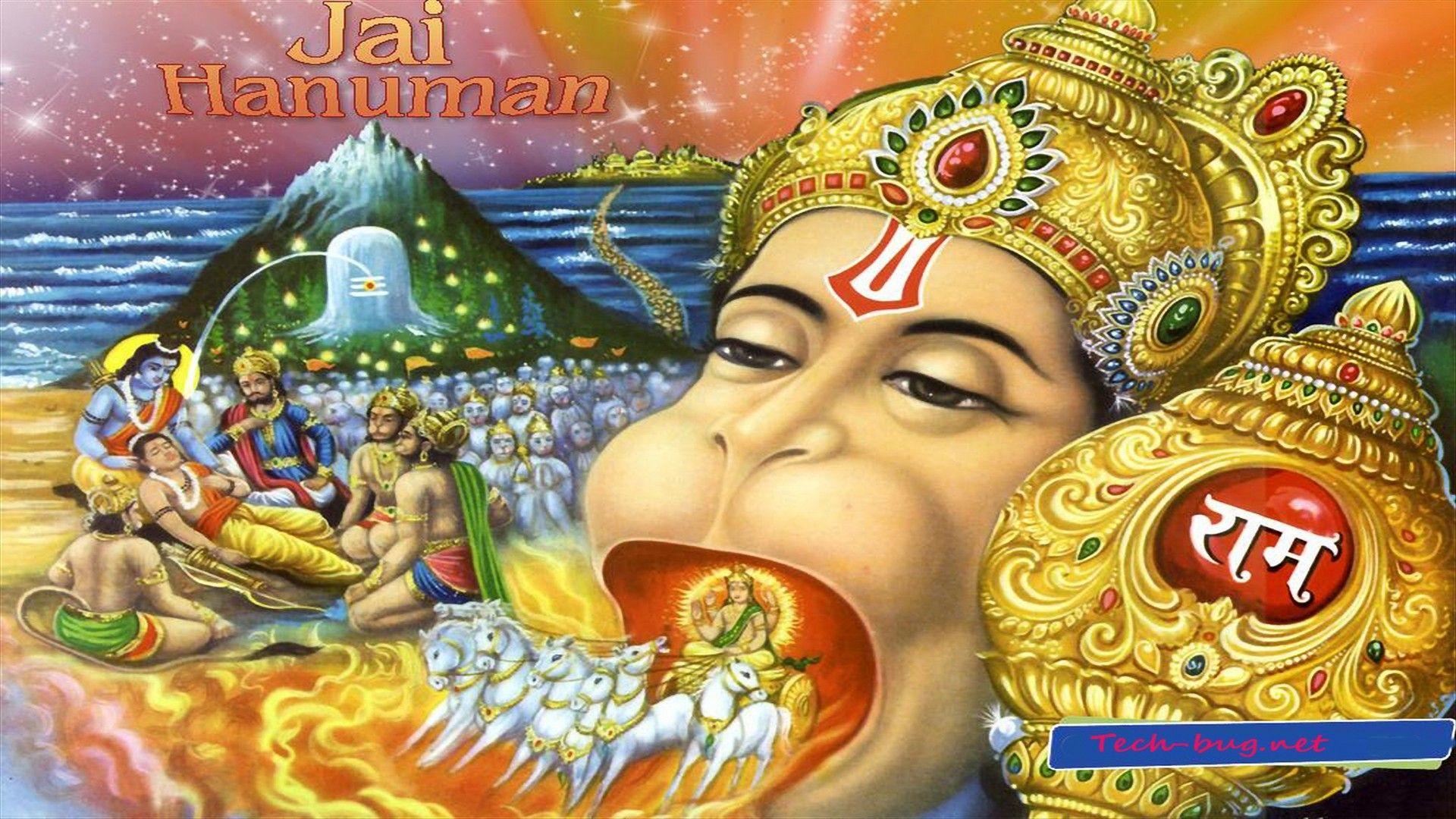 Hindu God 3d Wallpapers Mythic Art Pinterest Hanuman Lord