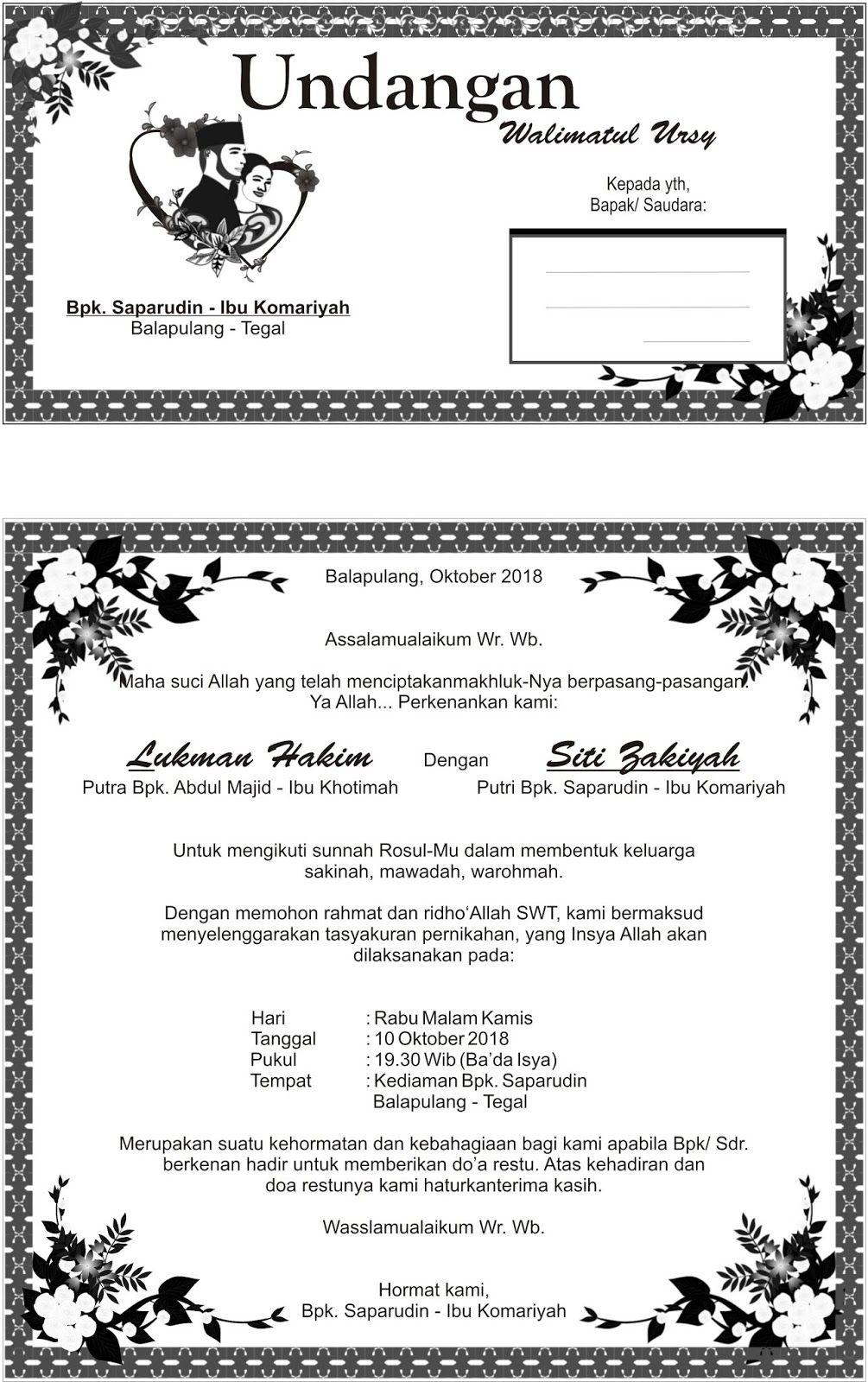 Undangan Walimatul Ursy Zakiyah | Undangan, Desain ...