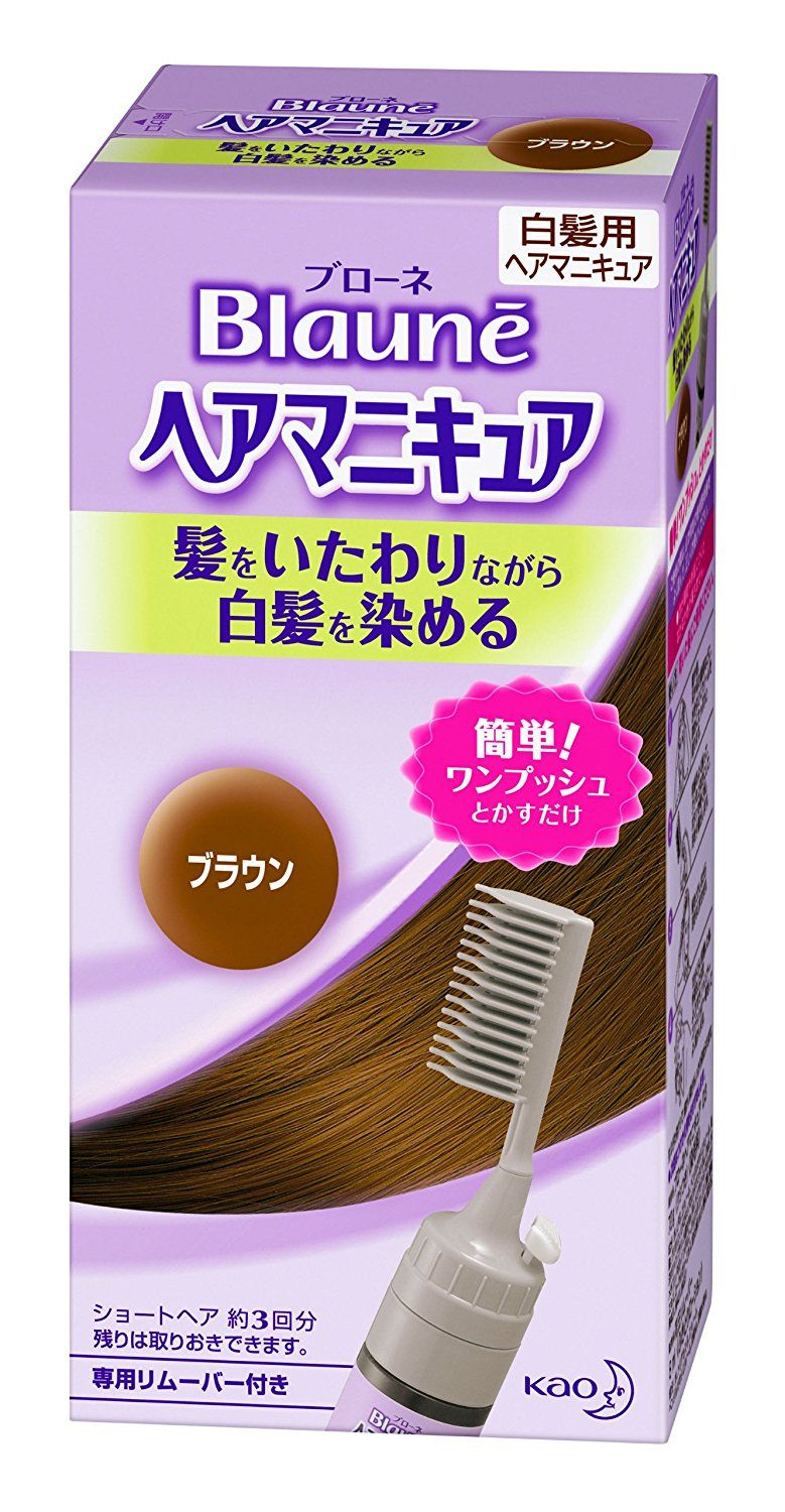 Kao Blaune Hair Manicure Brown w/ Integrated Comb for