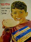 1950 Advertising LITHOGRAPH POSTER Israel POST Shana Tova CARDS Stamps JUDAICA #shanatovacards
