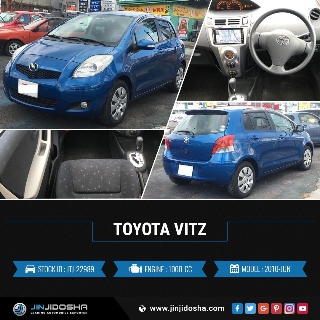 We Have Your Toyota Vitz 2010! JinJidoshaJapan Japan