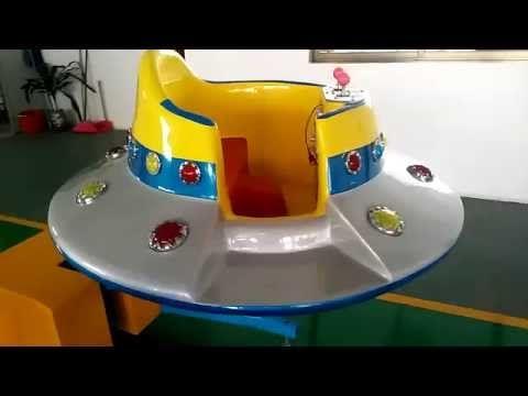Kids Rides Swing Machines- UFO flying saucer