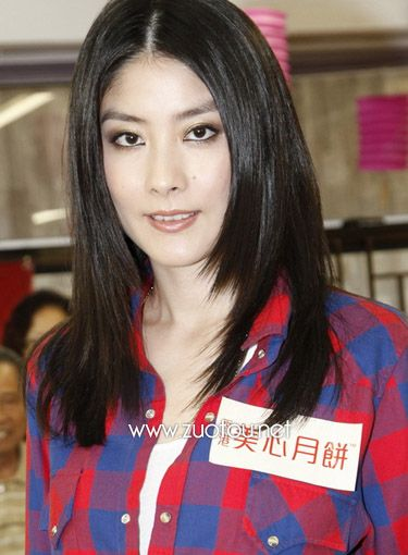 kelly chen layers hair envy Pinterest Chen, Layering and Envy