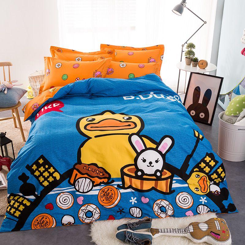 Best Yellow Duck Duvet Cover Set 100 Cotton Kids Bedding Set 640 x 480