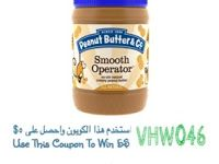 طريقة عمل زبدة الفول السوداني الكاكاوية في البيت Recette Facile De Beurre D Arachide Cacahuete Youtube Food Peanut Butter Peanut