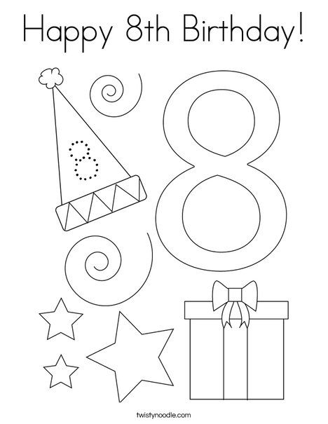 Happy 8th Birthday Coloring Page - Twisty Noodle in 2020 ...