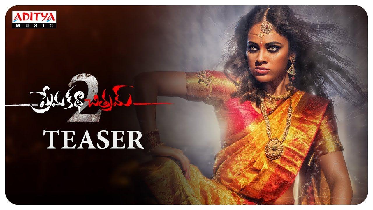 Watch Prema Katha Chitram 2 Teaser Sumanth Ashwin Nandita Swetha Movie Teaser Teaser 2 Movie