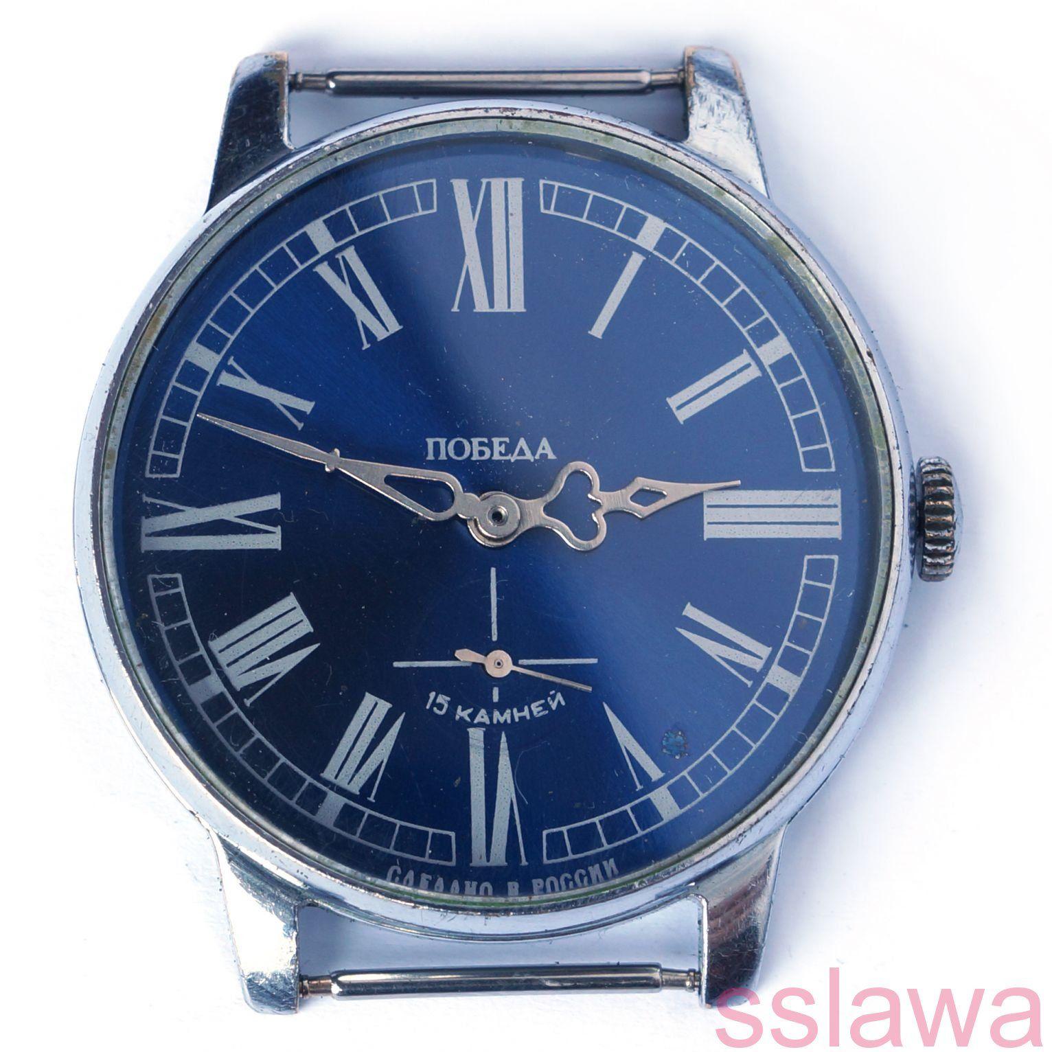 b7310a5a9fa8 часы Победа КРУПНЫЕ римские цифры Россия. Vintage soviet 15 jewels mechanic  watch POBEDA Cal.