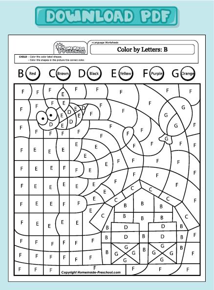 Apotelesma Eikonas Gia Alphabet Worksheets Alphabet Worksheets Letters Alphabet
