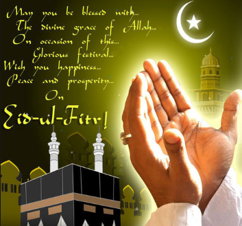 Eid Ul Fitr Wishes For Friends 8211 2018 Latest Greetings Eid Ul Fitr Eid Wishes Messages Eid Ul Fitr Messages