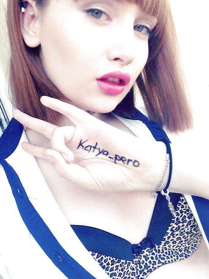 Katya pero