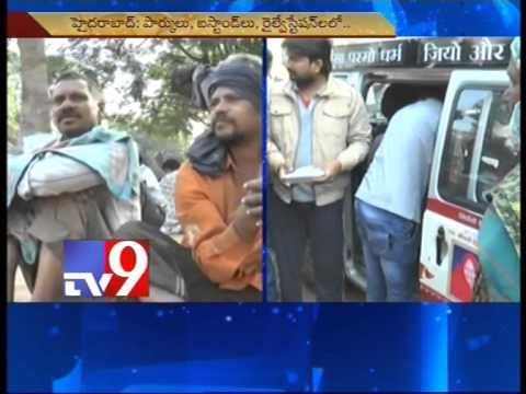 Police special drive in Hyderabad for security , 250 members held