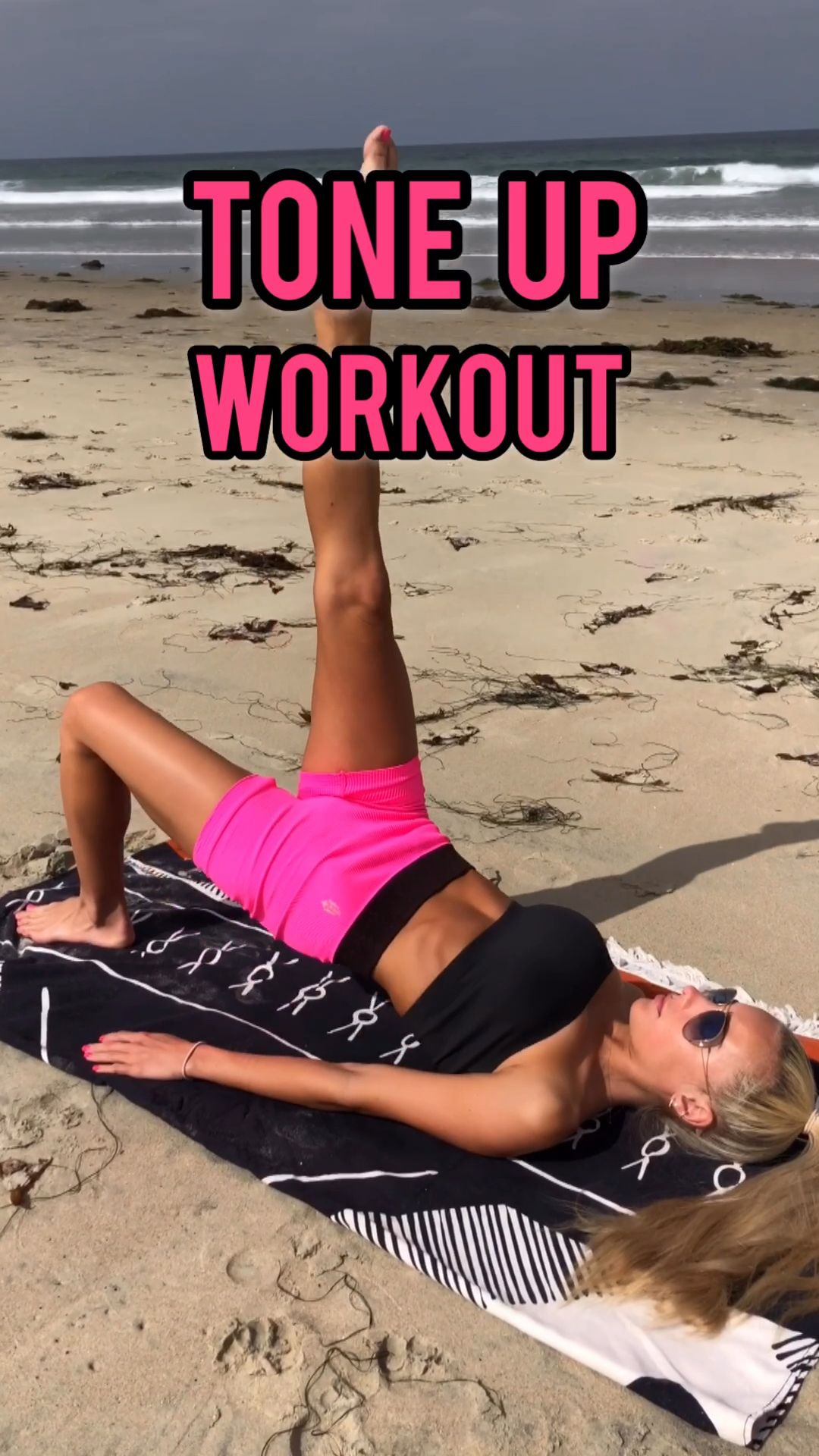 Tone Up Workout- Follow @ambrymehr IG for free workouts!  #coreworkouts