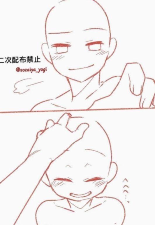 Anime Poses Tutorial Character Design Myheroacademia Myheroacademiacosplay Mhacosplay Anime Poses Reference Anime Poses Manga Poses
