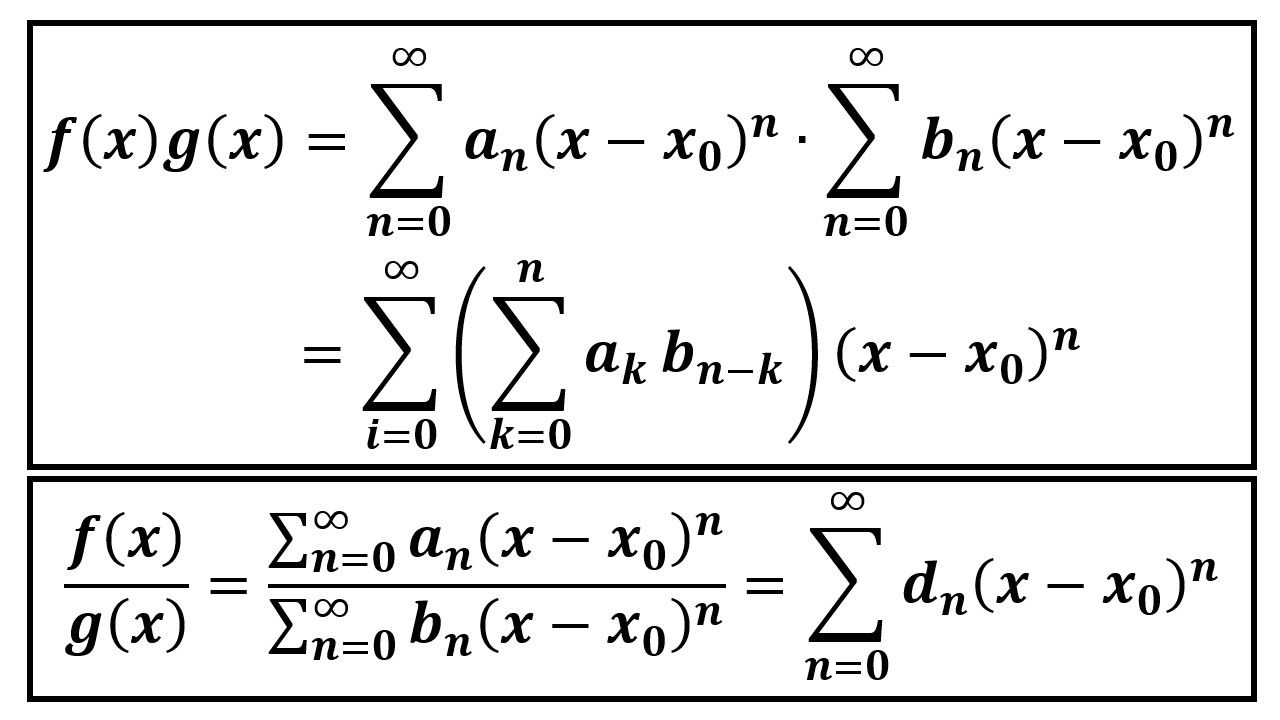 Infinite Sequences And Series Multiplication And Division Of Power Series Sequence And Series Division Of Powers Power Series [ 720 x 1280 Pixel ]