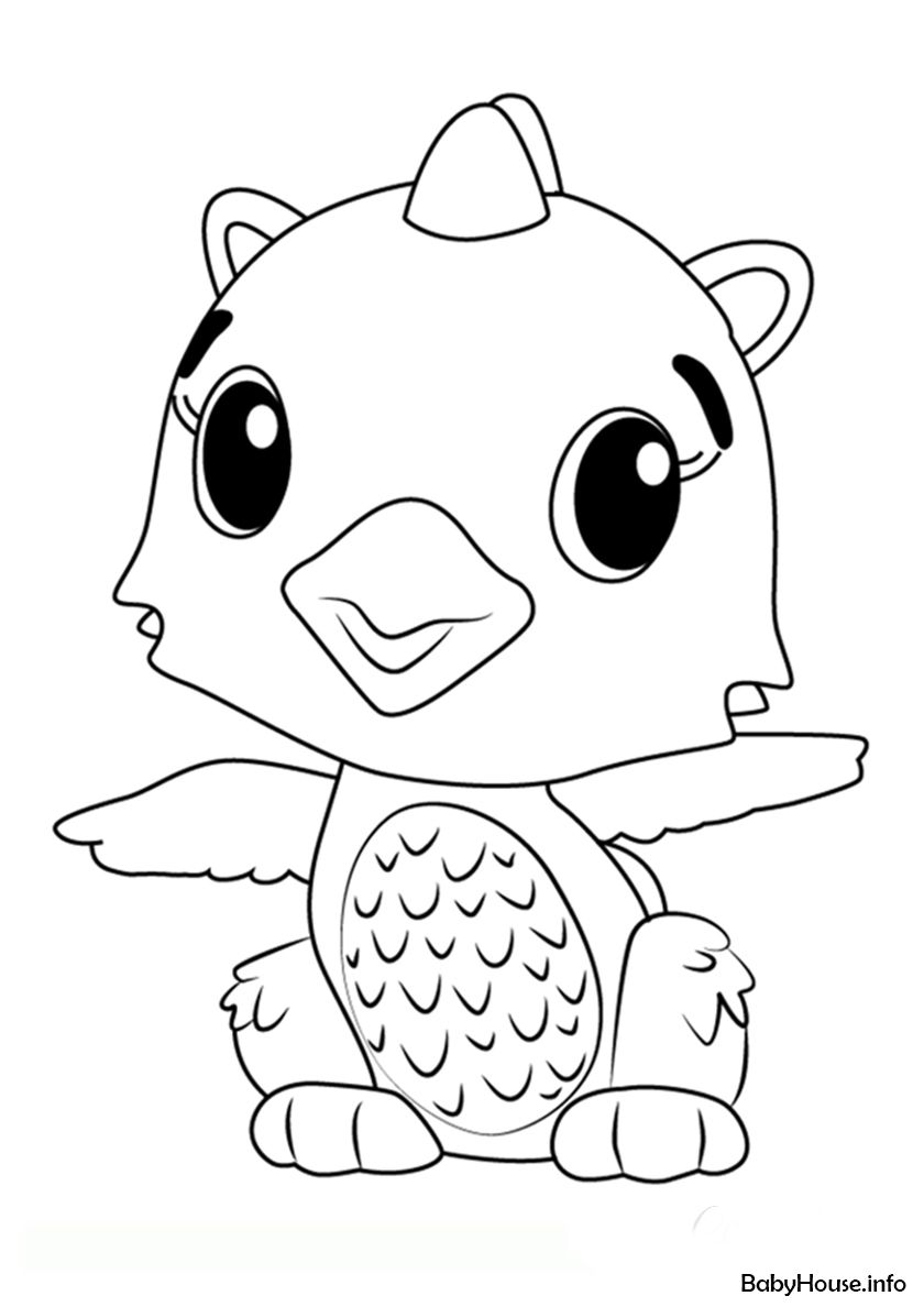 Dragon from The North Coloring pages, Free printable