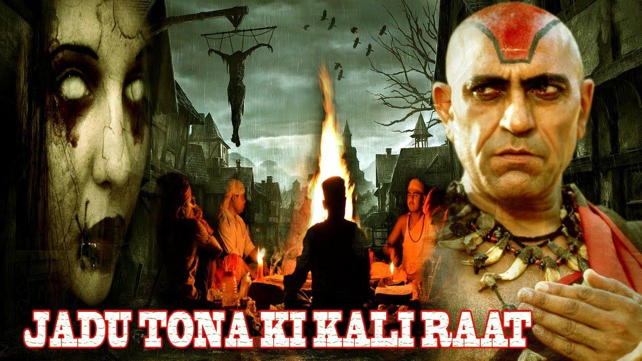 Jadu Tona Ki Kali Raat   Hot & Scary Hindi Dubbed Horror Movie   Vani Vi...