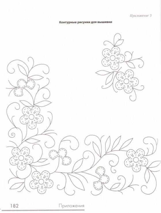Flores | Bordado | Pinterest | Embroidery, Galleries and Patterns