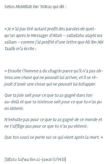 Magnifiques paroles de 'Ali radiALLAHu 'anhu