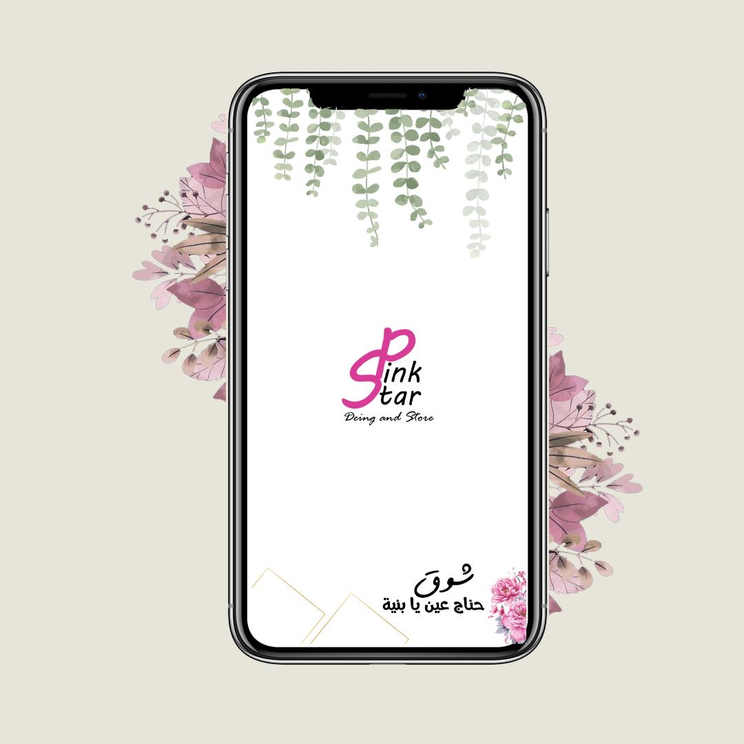 عدسة سناب شات In 2021 Iphone Phone Cases Case