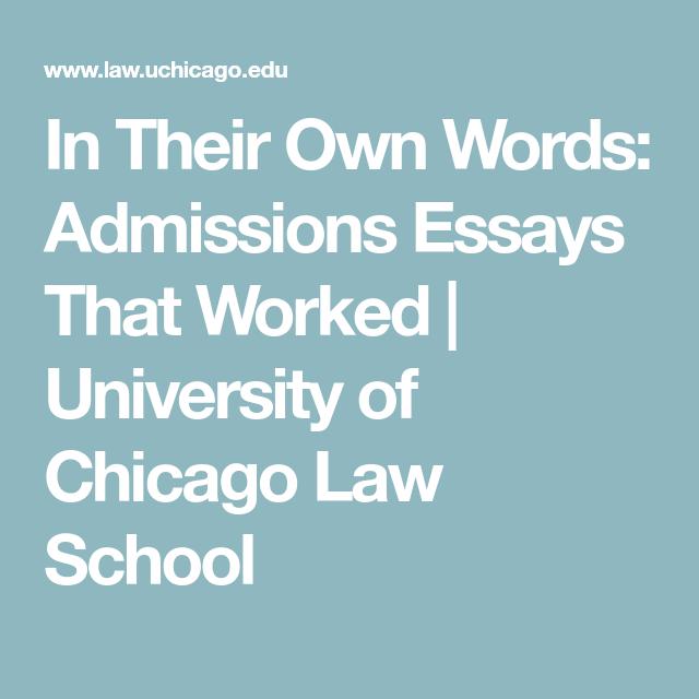 University of chicago admissions essay