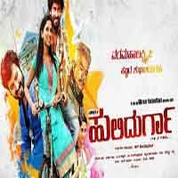 Pin By Kannada Songs On Kannada Music Download Songs Kannada Music Mp3 Song