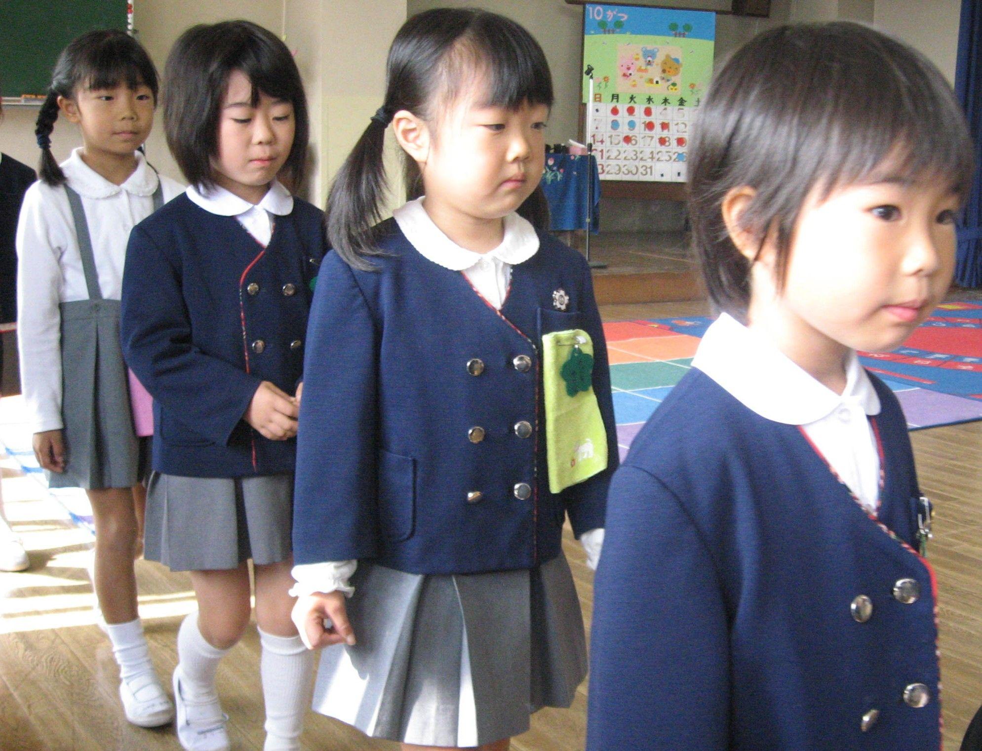japanese school children | Japanese Style / Design ...
